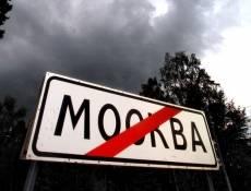 Рабочий из Мордовии, скитающийся в Москве, не может вернуться на родину