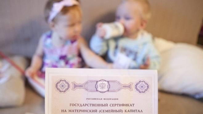 В Мордовии маткапитал полностью потратили 44% семей