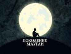 Дети Мордовии претендуют на победу в  общероссийском конкурсе