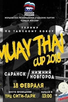 MUAY THAI CUP 2018