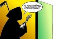 Мордовия добилась реальных успехов в борьбе со смертью
