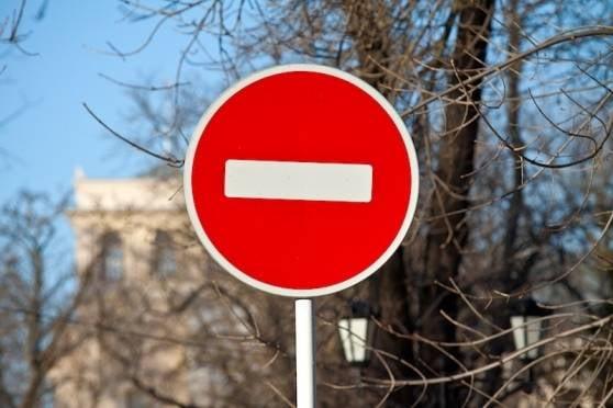 Сегодня перекроют улицы Красноармейская и Советская