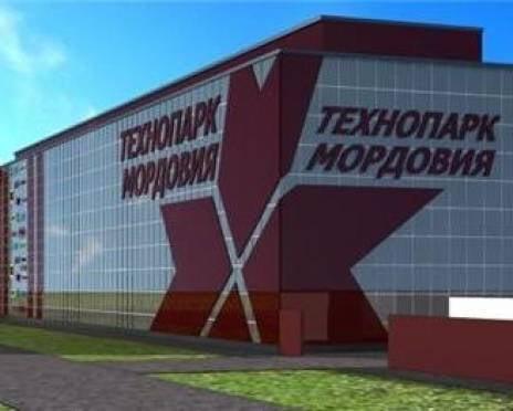 В Технопарке Мордовии началось размещение резидентов