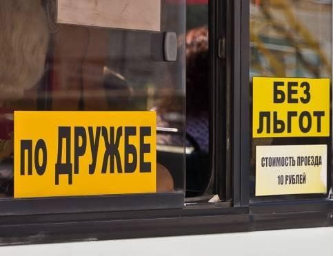 В Саранске некоторые пенсионеры и студенты не смогут бесплатно ездить в автобусах