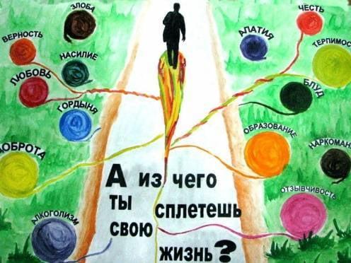 В Мордовии займутся духовным воспитанием молодого поколения