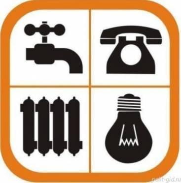 В Саранске обновят систему коммунального хозяйства