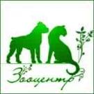Специализированный магазин для кошек и собак  «Зооцентр»