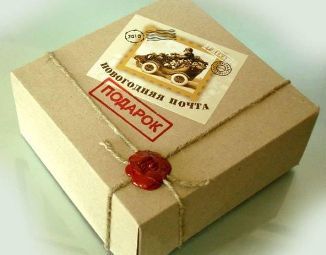 Почта России предлагает жителям Мордовии новогодний каталог товаров с доставкой по единому тарифу