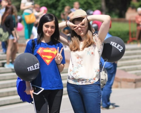 Tele2 отметит День молодежи вместе с жителями Саранска
