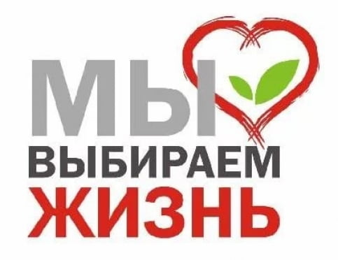 Школьникам Саранска дадут «Урок жизни»