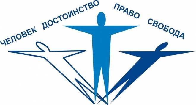 Защита прав и свободы жителей Мордовии станет эффективнее