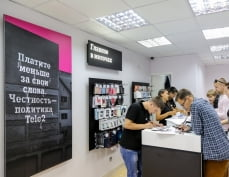 Tele2 ищет партнеров для открытия салонов связи в Республике Мордовии