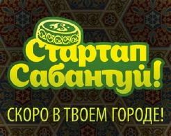 В Саранск приехали эксперты ИТ- парка из Казани