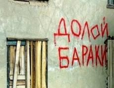Переселение из аварийного жилья в Мордовии идёт по плану