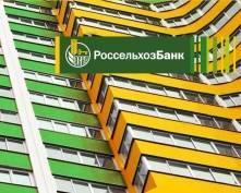 В I полугодии 2016 года РСХБ увеличил объем ипотечного кредитования более чем в 3 раза