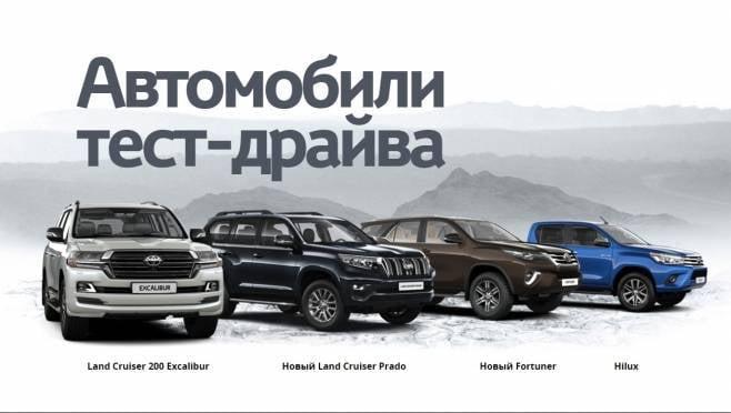 Впервые в Саранске — всероссийский тест-драйв «Road Show Land Cruiser's Land 2017»