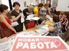 Работодатели Мордовии больше не будут задавать лишних вопросов