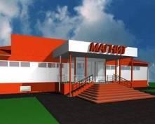 В Саранске появится гипермаркет «Магнит»