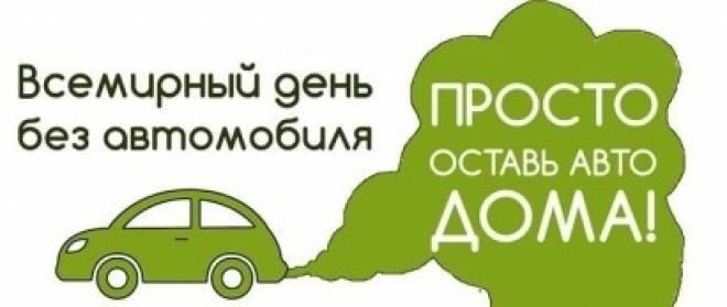 Сотрудник Госавтоинспекции Мордовии пересел с авто на велосипед