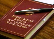 В Мордовии начальник инспекции Гостехнадзора ответит за подлог