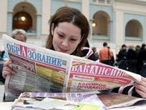 В Мордовии «побеждают» безработицу