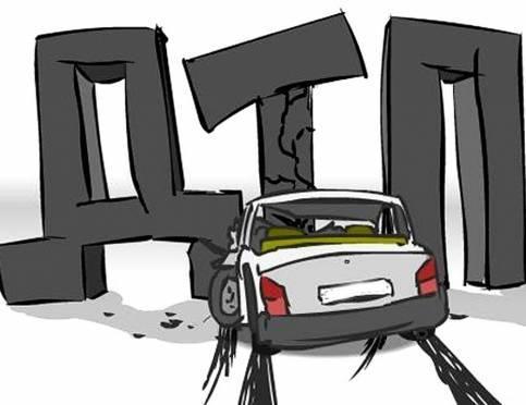 В Мордовии водителей призвали повысить бдительность