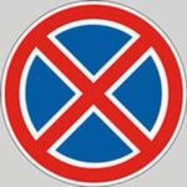 9 мая на центральных улицах Саранска будет ограничено движение