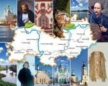 Мордовия нацелена на развитие внутреннего туризма