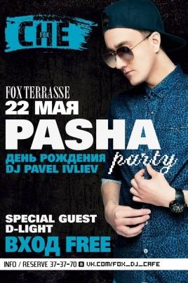 Pasha party постер