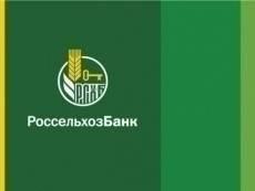 Россельхозбанк расширяет партнерскую сеть в Мордовии
