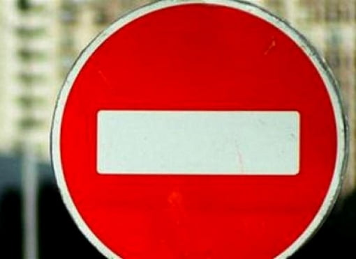 На выходных в Саранске перекроют более 20 улиц