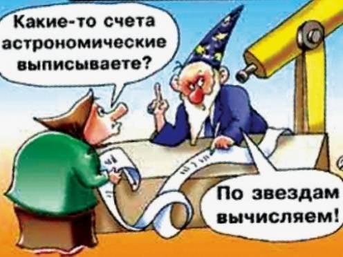 В работе минэнерго Мордовии нашли экономические нарушения