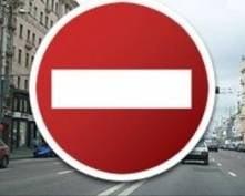 В Саранске перекрыта одна из центральных дорог по ул. Полежаева