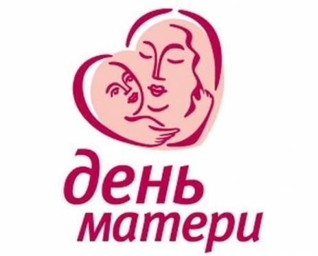Почти 3 000 жителей Мордовии признались в любви к мамам по почте