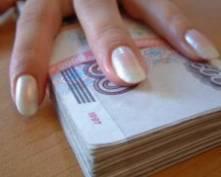 В Саранске мошенница «сняла порчу» за 180 тысяч рублей