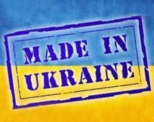 Россия отказывается от украинских продуктов