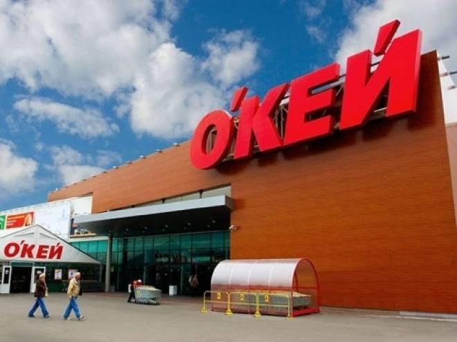 В Саранск придут российские сетевики «О`КЕЙ»