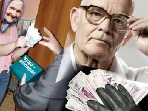 Пенсионный фонд Мордовии: наши сотрудники по домам не ходят