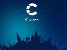 Сервисы карт «Спутника» открыты для разработчиков сайтов и приложений