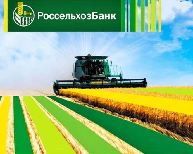 РСХБ предоставил аграриям Мордовии 1,13 млрд рублей на проведение сезонных полевых работ