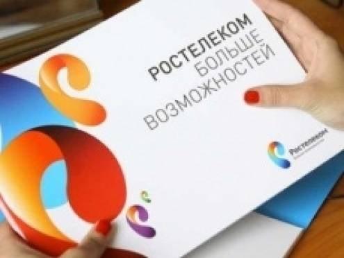 """В Поволжье зарегистрирован полумиллионный пользователь единого личного кабинета """"Ростелеком"""""""