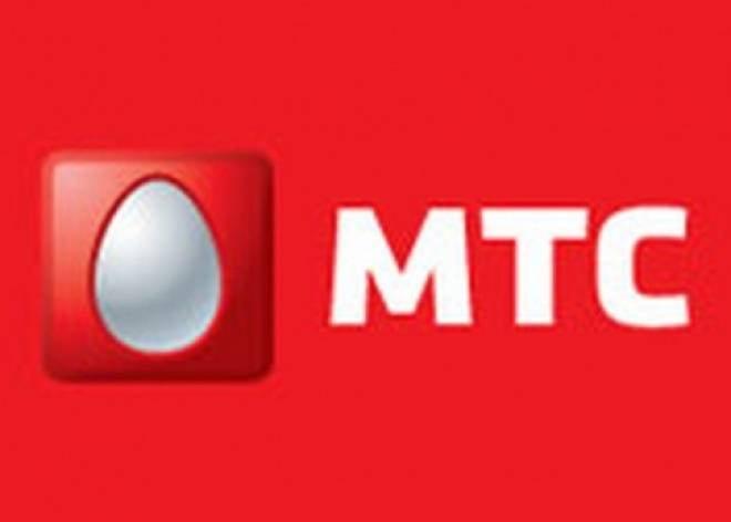 МТС предлагает интернет-пользователям голосовые услуги связи бесплатно