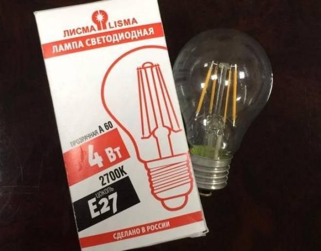 «Лисма» наладит выпуск инновационных ламп