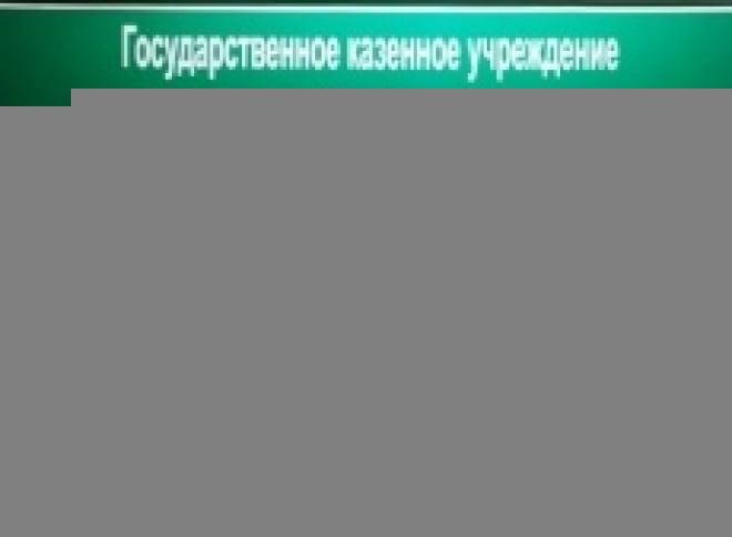 В Саранске освятили дом ночного пребывания для бездомных