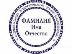 В России может не стать индивидуальных предпринимателей