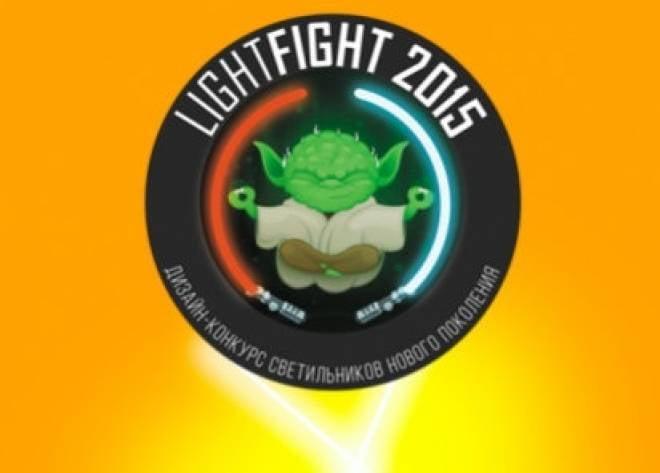 В Мордовии стартует конкурс на лучший дизайн светильников нового поколения