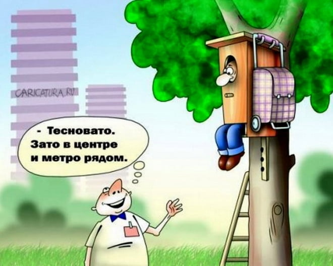 В Мордовия утверждена цена «квадрата» жилья