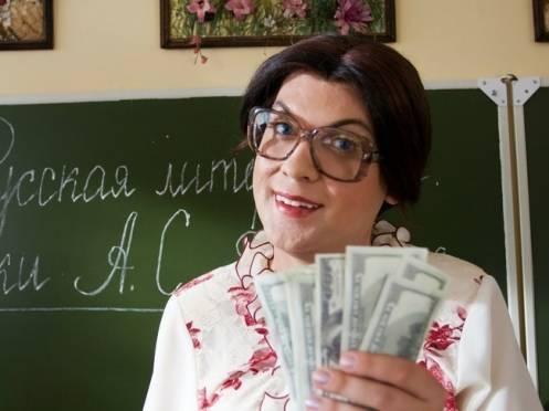 Поборы с родителей: в школах Мордовии грядут массовые проверки