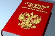 В Мордовии преступникам сложно избежать наказания