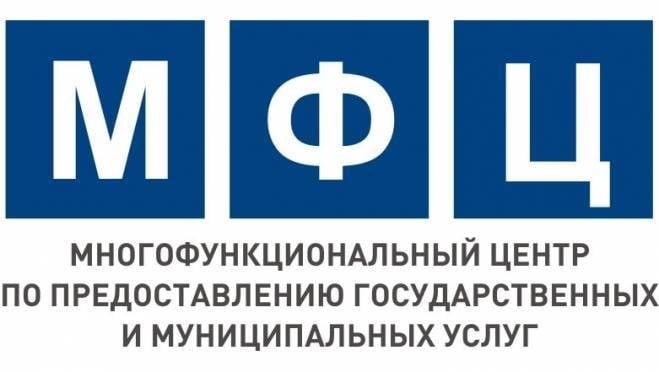 Кадастровая палата Мордовии закрывает окна приема